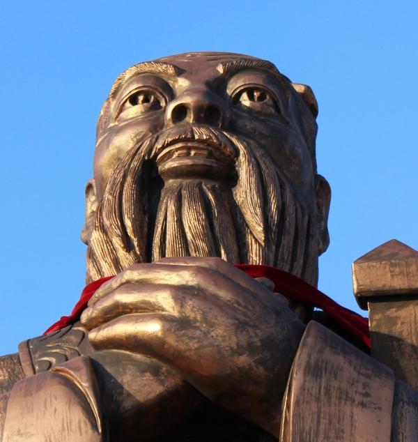 confucio-1
