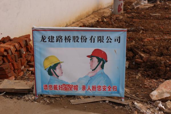 seguridad-laboral-china1