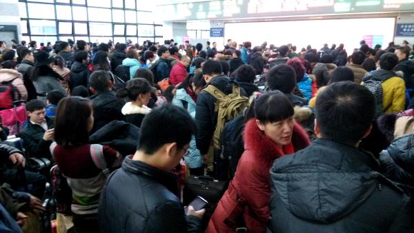 estacion-pekin-sala-espera-1