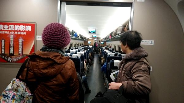 vagon-interior-china-2
