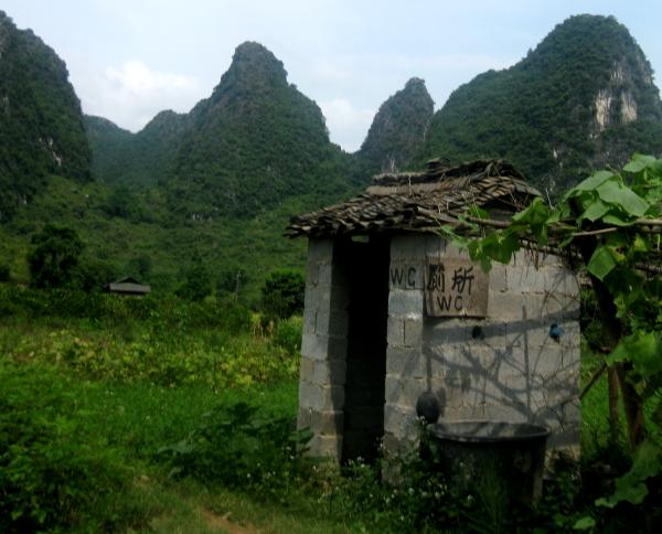 yangshuo-baño-1