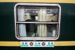 tren-china-1