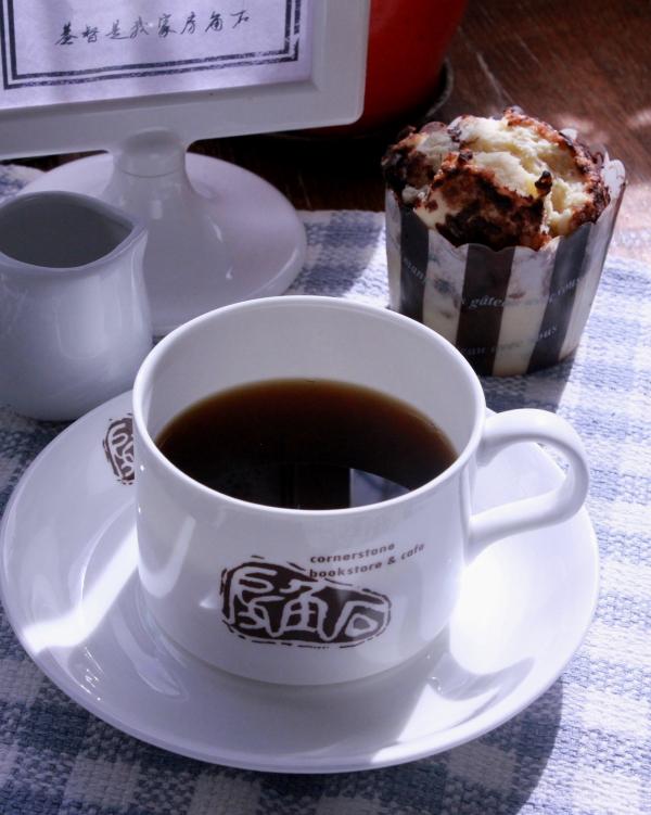 cafe-china-4